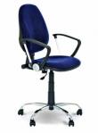 Гапант GTR хром актив - кресло для офиса