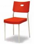 Меркури - стул для кафе,бара