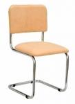 Сильвия - стул для офиса