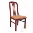 Констанца - деревянный  стул(гостиный)