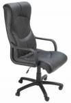 Геркулес - компьютерное кресло